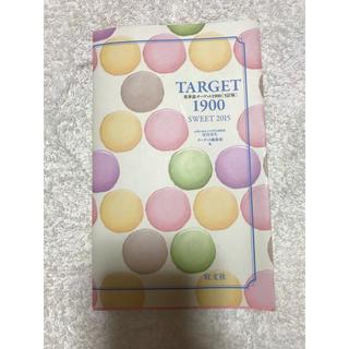 ターゲット(Target)のターゲット(参考書)