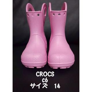 クロックス(crocs)の中古 レインブーツ 予約 (Aki kuma 様)(長靴/レインシューズ)