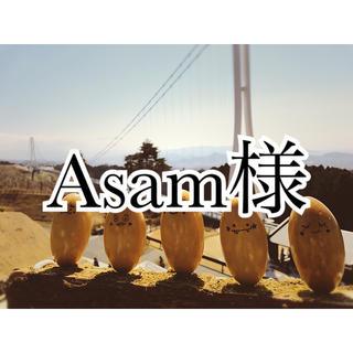 Asam様(カラーペン/コピック)