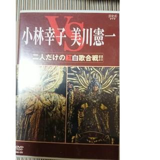 ジョーカー(JOKER)の小林幸子  美川憲一二人だけの紅白歌合戦(その他)