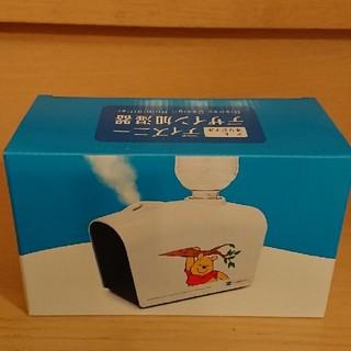 ディズニー(Disney)の【未使用】コンパクト加湿器(加湿器/除湿機)