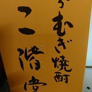 専用 二階堂 吉四六 瓶 720ml 80本(焼酎)