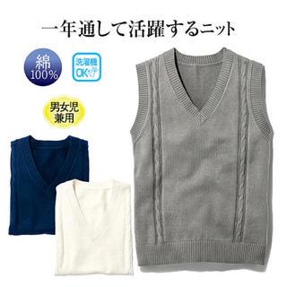 セシール(cecile)のセシール 制服 ニット ベスト ネイビー(ニット/セーター)