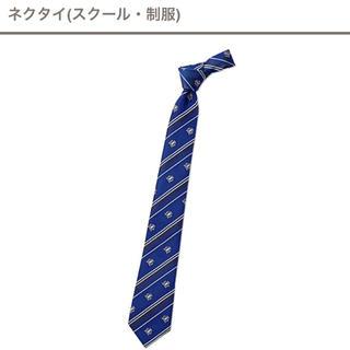 セシール(cecile)のセシール ストライプ 青系 制服 ネクタイ(ネクタイ)
