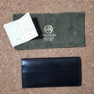 グレンロイヤル(GLENROYAL)の長財布 グレンロイヤル 黒(長財布)