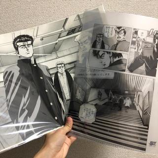 複製原画&クリアファイルセット(イラスト集/原画集)