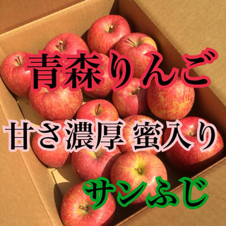 リンゴ 果物 りんご 家庭用 サンふじ(フルーツ)