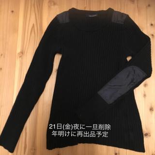 Abahouse Devinette★リブニット★紺ネイビー★コマンドセーター