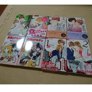 1冊100円 ⑥ ☆ 2巻完結 少女漫画(少女漫画)