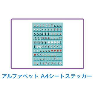 送料込 超くっきーランド neo 大阪アルファベットA4シートステッカー会場限定(お笑い芸人)