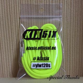 アトモス(atmos)のkixsix neon ropelace(yellow/silver)120cm(スニーカー)