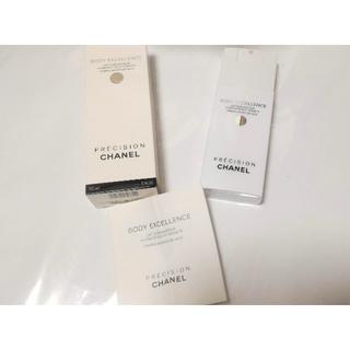 シャネル(CHANEL)のシャネル  CHANEL  ボディエクセレンス  モイスチャーミルク(乳液 / ミルク)
