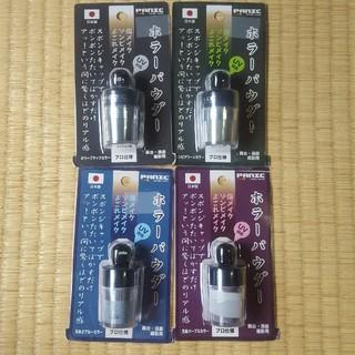 ホラーパウダー 4ヶセット 新品未使用品(小道具)