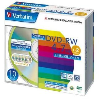 ミツビシ(三菱)のDVD-RW(CPRM) 4.7GB くり返し記録用(その他)
