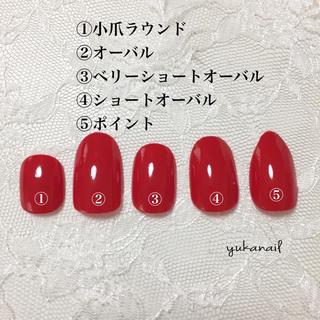 再販 ブラウン ドット ベビーピンクネイル コスメ/美容のネイル(つけ爪/ネイルチップ)の商品写真