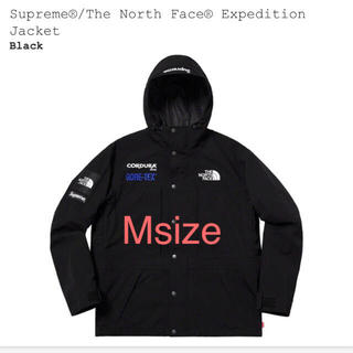 シュプリーム(Supreme)の Supreme The North Face  Jacket(マウンテンパーカー)