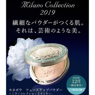 カネボウ(Kanebo)のミラノコレクション 2019 フェイスパウダー レフィル付き(フェイスパウダー)