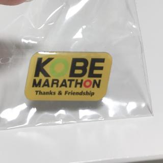 神戸マラソン(その他)