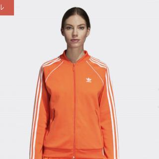 アディダス(adidas)のadidas SST TRACK TOP アディカラー ジャージ 上  サイズM(その他)