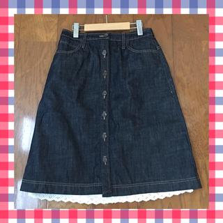 ピュアルセシン(pual ce cin)のレディース  スカート(ひざ丈スカート)