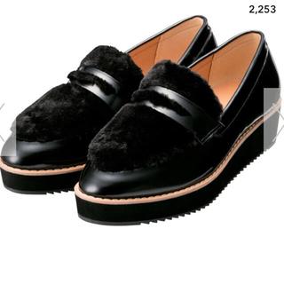 ジーユー(GU)のフェイクファープラットフォームローファー(ローファー/革靴)