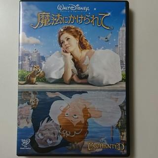 ディズニー(Disney)のディズニー 魔法にかけられて(外国映画)