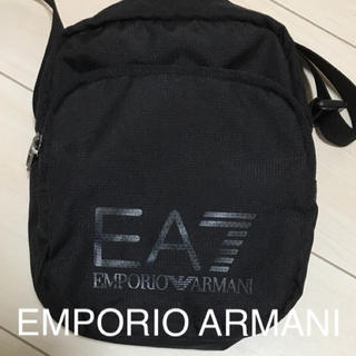 エンポリオアルマーニ(Emporio Armani)のEMPORIO ARMANI アルマーニ ショルダーバッグ送料込み 値下げ再出品(ショルダーバッグ)