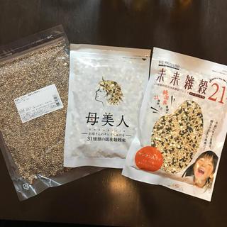 自然の館 未来雑穀21 母美人 もち麦 雑穀米 3袋セット(米/穀物)