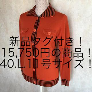 GIO SPORT - ★GIO SPORT★新品タグ付き!15,750円!★大きいサイズ!カーディガン