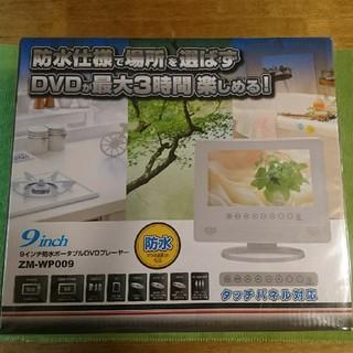 テンコさん専用(DVDプレーヤー)