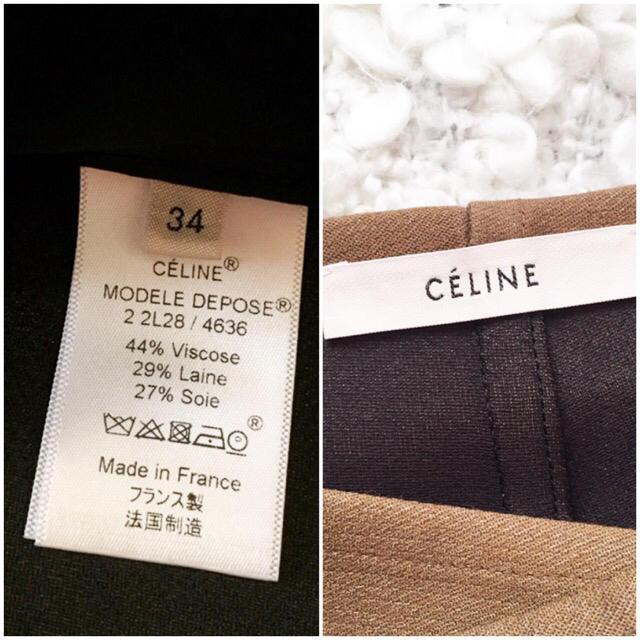 848839baff35 celine - 美品❤celine❤ラップスカート/フィービーの通販 by S&S ...
