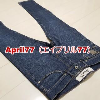 エイプリルセブンティセブン(April77)の【April77】スキニーデニム(デニム/ジーンズ)