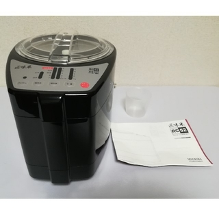 山本電気 家庭用精米機 MB-RC52 匠味米 美品 道場六三郎監修 日本製5合(精米機)