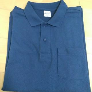 【Lサイズ】Printstar 長袖 紺色ポロシャツ(ポロシャツ)
