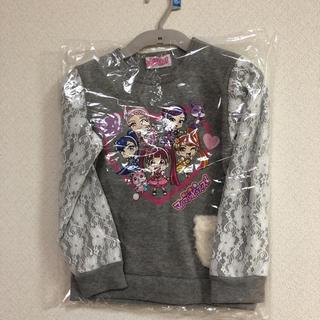 シマムラ(しまむら)の【新品未開封】魔法戦士 マジマジョピアーズ 裏起毛 トレーナー しまむら 130(Tシャツ/カットソー)