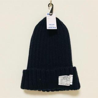 ジーユー(GU)の新品 未着用 GU ニット帽 ネイビー ジーユー フリーサイズ 帽子(ニット帽/ビーニー)