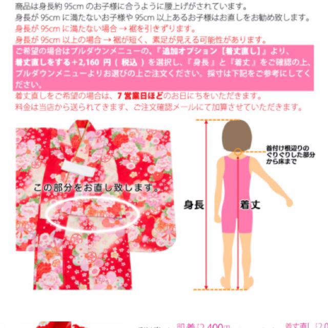 753 3歳 着物セット キッズ/ベビー/マタニティのキッズ服 女の子用(90cm~)(和服/着物)の商品写真