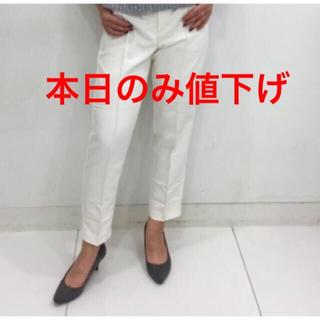 ジーユー(GU)の値下げ再出品 ¥1900→1486 パンツ(クロップドパンツ)