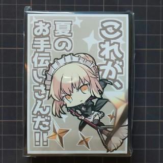 FGO セイバーオルタ キャラクタースリーブ(カードサプライ/アクセサリ )