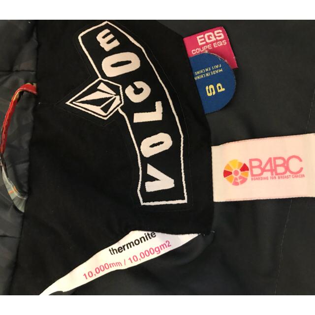 volcom(ボルコム)のsaku様専用 スポーツ/アウトドアのスノーボード(ウエア/装備)の商品写真