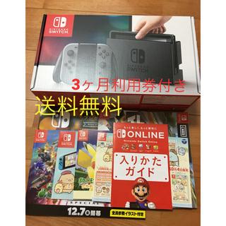 ニンテンドースイッチ(Nintendo Switch)の新品・未開封  Nintendo Switch 任天堂 スイッチ  送料無料(家庭用ゲーム機本体)