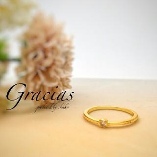 誕生日に☆ホワイトゴールドリング☆シンプルかつエレガントなジュエリー(リング(指輪))