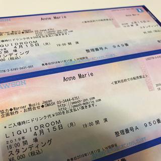 アンマリーチケット(海外アーティスト)