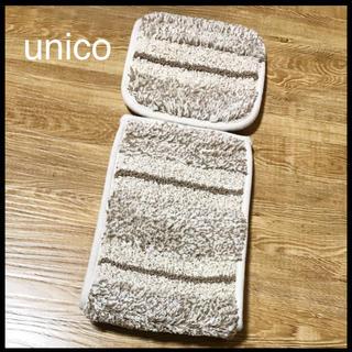 ウニコ(unico)のunico トイレットペーパー カバー(トイレマット)