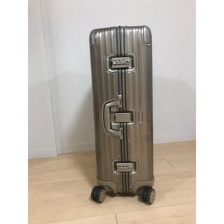 リモワ(RIMOWA)のkazuyukiさま 専用RIMOWAリモワスーツケース トパーズ 82l(トラベルバッグ/スーツケース)
