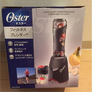 【お値下げしました!】フィットネスブレンダー オスター Oster(ジューサー/ミキサー)