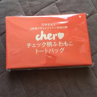 シェル(Cher)のcher💜トート(トートバッグ)