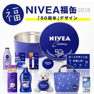 ニベア(ニベア)のニベア 福缶 2019(その他)