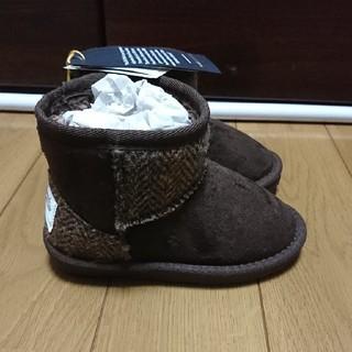 シマムラ(しまむら)のハリスツイード ムートンブーツ キッズ(ブーツ)