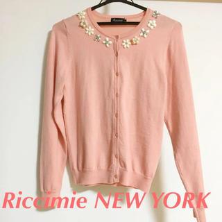 Riccimie New York - ビジュー付き カーディガン